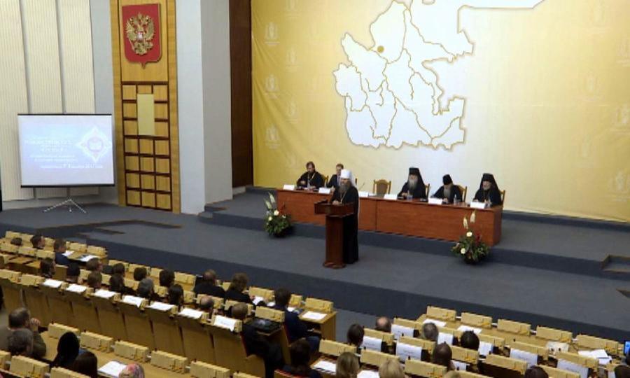 ВЙошкар-Оле заканчиваются V областные Рождественские образовательные чтения