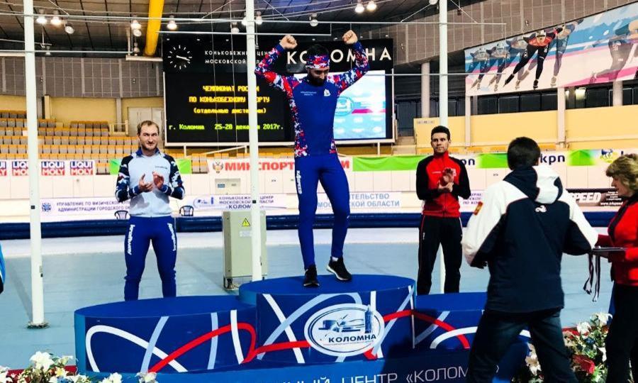Конькобежец Артем Кузнецов взял «бронзу» начемпионате Российской Федерации
