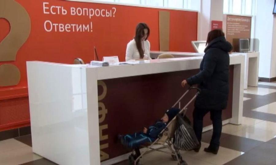 МФЦ столицы будут оформлять водительские удостоверения с1февраля