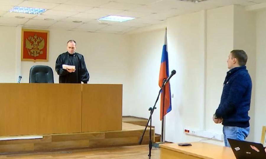 Северодвинский суд вынес приговор одному изорганизаторов незаконного игорного бизнеса— Константину Синельникову